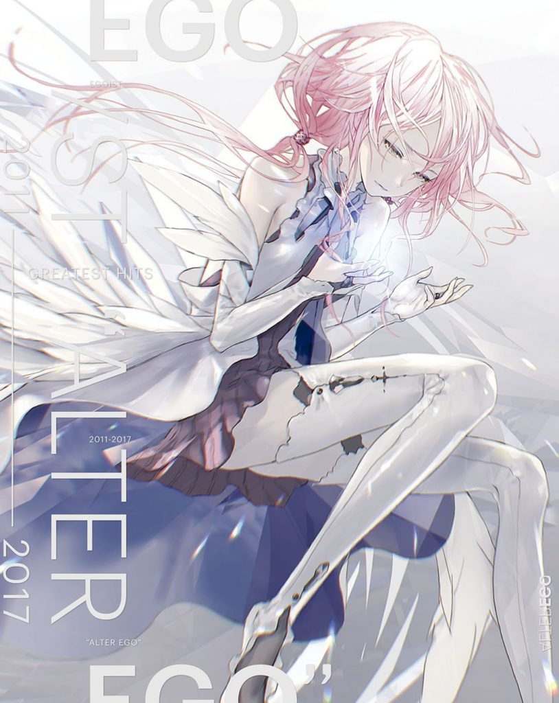 "⑦音楽「EGOIST-BEST-ALBUM「GREATEST-HITS-2011-2017-""ALTER-EGO""」」-h3.jpg"
