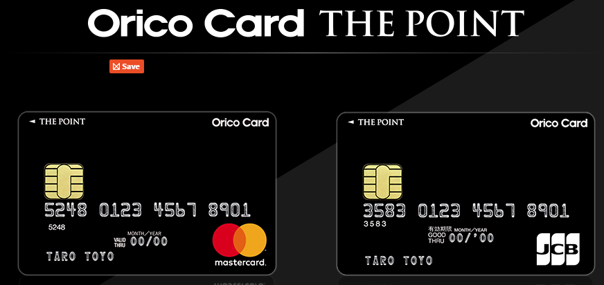 Orico Card THE POINT-h4